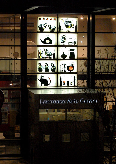 Lawrence Arts Center Light Panel Display